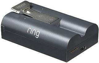 Ring Batería recargable de fácil extracción