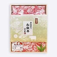 高級霜降り 松阪牛タオル6個セット 綿100% おもしろタオル ジョーク グッズ 景品 プレゼント ドッキリ