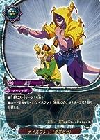 フューチャーカード バディファイト/ナイスワン!(最高だぜ)(レア)/ブースター 第1弾「ドラゴン番長」(BF-BT01)