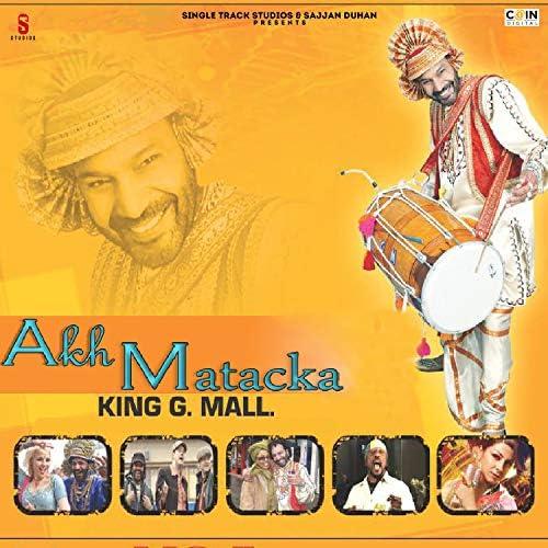 King Gurcharan Mall