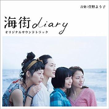 Umimachi diary Original Soundtrack
