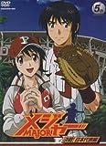 「メジャー」決戦!日本代表編 5th.Inning[AVBA-29148][DVD]