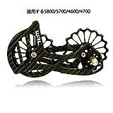 17T 自行车 ディレイラー リアディレイラー カーボンファイバーロード Shimano 5800 / 5700 / 4600 / 4700 / 105 ティアグラ 系统用 (5800-黒)