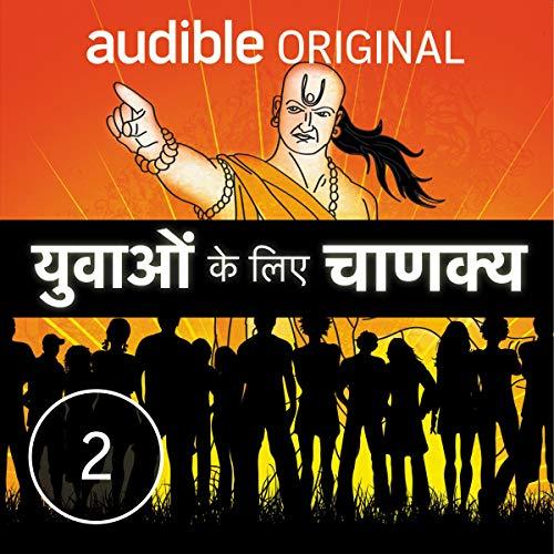 Chanakya: Mission Par Nikla Ek Aadmi cover art