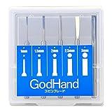 ゴッドハンド スピンブレード 5本セット プラモデル用工具 GH-SB-1-3