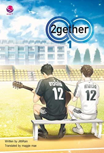 2gether vol. 1 (เพราะเราคู่กัน 1 English Version) by [JittiRain maggie mae]