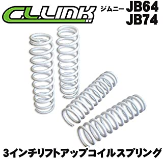 シーエルリンク 3インチリフトアップコイル ジムニー JB64/JB74