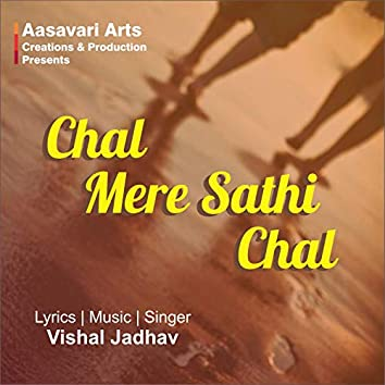 Chal Mere Sathi Chal...