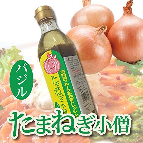 淡路産フルーツたまねぎドレッシング たまねぎ小僧(バジル味)
