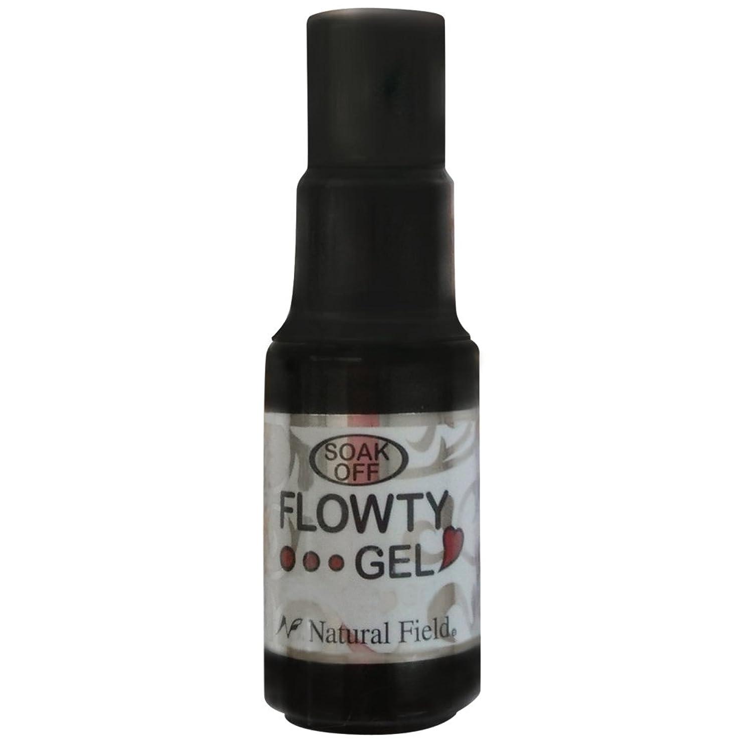 実験室尊厳お酒Natural Field Melty Gel フローティジェル 4113 ロゼッタ 7ml UV/LED対応 カラージェル