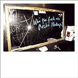Who the Fuck Are Arctic Monkey [Vinilo]