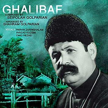 Ghalibaf