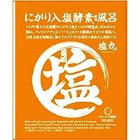 にがり入塩と酵素の入浴料 塩丸 オレンジ 40g