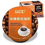 KEURIG(キューリグ) UCC(上島珈琲) 有機栽培珈琲 (8g×12個入) 8箱セット