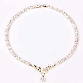 MIKURA 42cm Freshwater Pearl Necklace, 7.5mm, Diamonds, 18K Gold