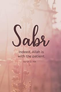Sabr: Muslim Journal/Diary with Qur'an Quote - Islamic Gift for Women & Girls