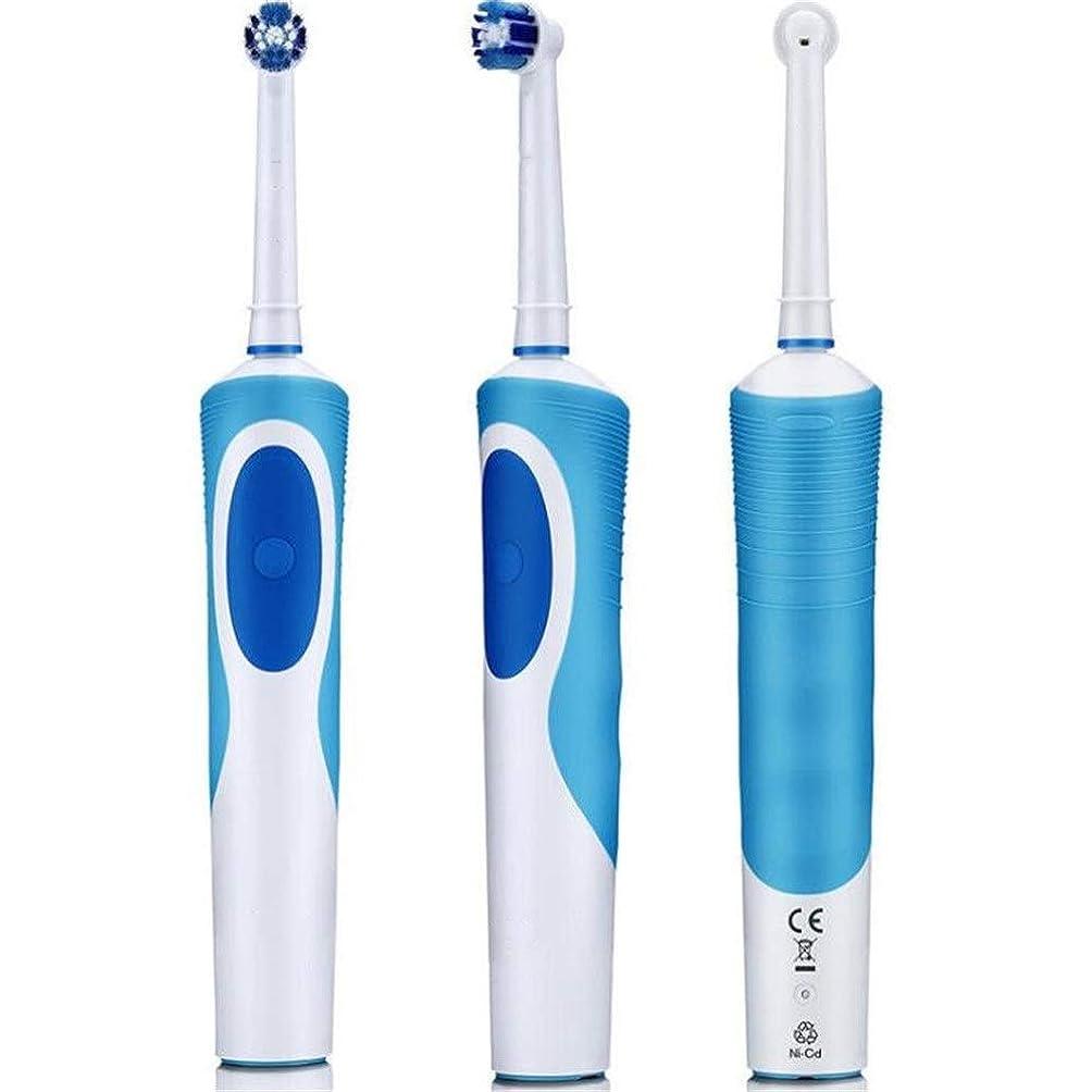 また明日ねヘクタール報酬柔らかい毛振動歯ブラシを充電電動歯ブラシ、爆発型超音波サイレント電動歯ブラシ(色:青)