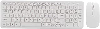 Wireless Mouse Keyboard SetKeyboard for Notebook Computer 3-Speed Micro Receiver(White)