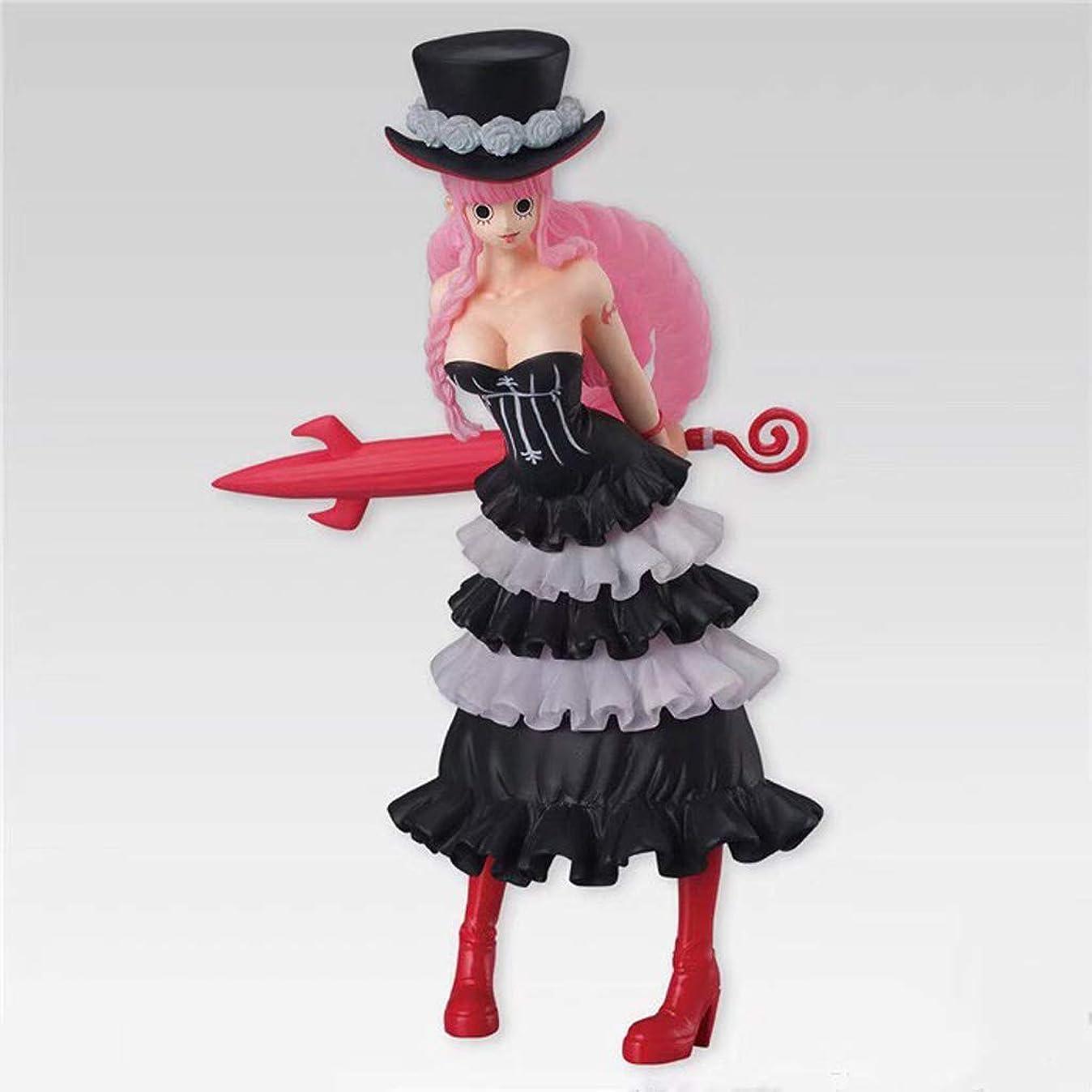 姉妹明らか回転ペローナ玩具像ワンピース玩具像玩具モデル漫画のキャラクターお土産/ 14センチ装飾品お土産 Hyococ
