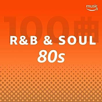 80年代 R&B ソウル 100曲