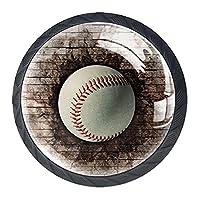 引き出しハンドルドレッサーノブ引き出しノブキャビネットノブ引き出しプルオフィスバスルームキッチンデコレーション用(4個)石の壁に埋め込まれた野球