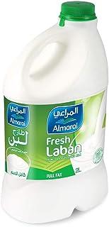 al-Marai Laban Full Fat 2 L Hdpe