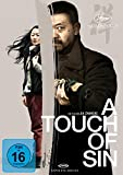 A Touch of Sin [Alemania] [DVD]