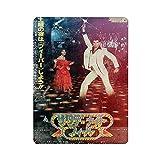 Art Deco Movie Retro Poster Saturday Night Fever Retro