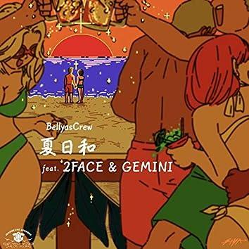 natubiyori (feat. 2FACE & GEMINI)