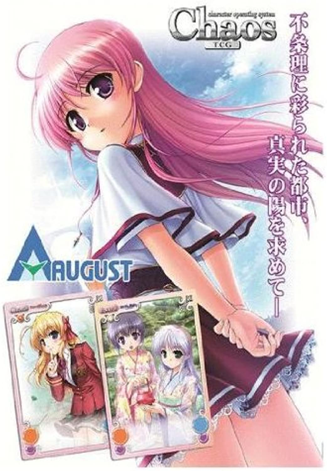 ChaosTCG Booster Pack OS  August 2.00