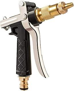 DIYARTS High Pressure Water Spray Gun Brass Nozzle Garden Hose Pipe Lawn Car Wash Pop Kitchen Garage Window Cleaning