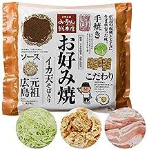 【冷凍食品】みっちゃん総本店 広島流お好み焼 イカ天入 440g