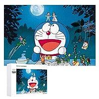 Doraemon ジグソーパズル 1000ピース 絵画 学生 子供 大人 向け 木製パズル TOYS AND GAMES おもちゃ(6歳以上が適しています)