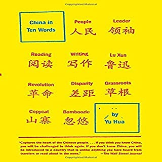 China in Ten Words by Yu Hua (2012-08-21) cover art