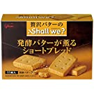 江崎グリコ シャルウィ? 発酵バターが薫るショートブレッド 11枚×5箱 クッキー(ビスケット)