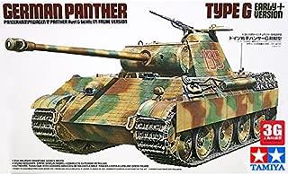 Tamiya tank model 35170 World War II German military Panther type G Early Type