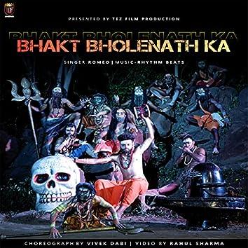 Bhakt Bholenath Ka