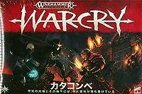 ウォーハンマー 【ウォークライ】 カタコンベ(日本語版) [111-68][WARCRY]