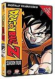 Dragon Ball Z Season 2 [DVD] [Reino Unido]