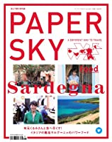 PAPERSKY no.44 - SARDEGNA  food(ペーパースカイ サルデー  ニャ  フード)