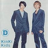 【Amazon.co.jp限定】D album(メガジャケ付)