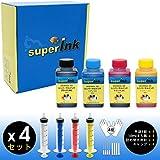 【(S) スモール キット】 superInk ユニバーサルインク (染料) 詰め替え 互換インク (インクジェットプリンターすべてのブランド用) 4色セット 100ml×1本 (ブラック) + 100ml×3本 (シアン、マゼンタ、イエロー) + 4セット (手袋1組 + 10ml注入器 + ニードル + キャップ)