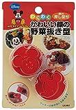 スケーター 野菜抜き型 ミッキーマウス ディズニー 日本製 LKVN1