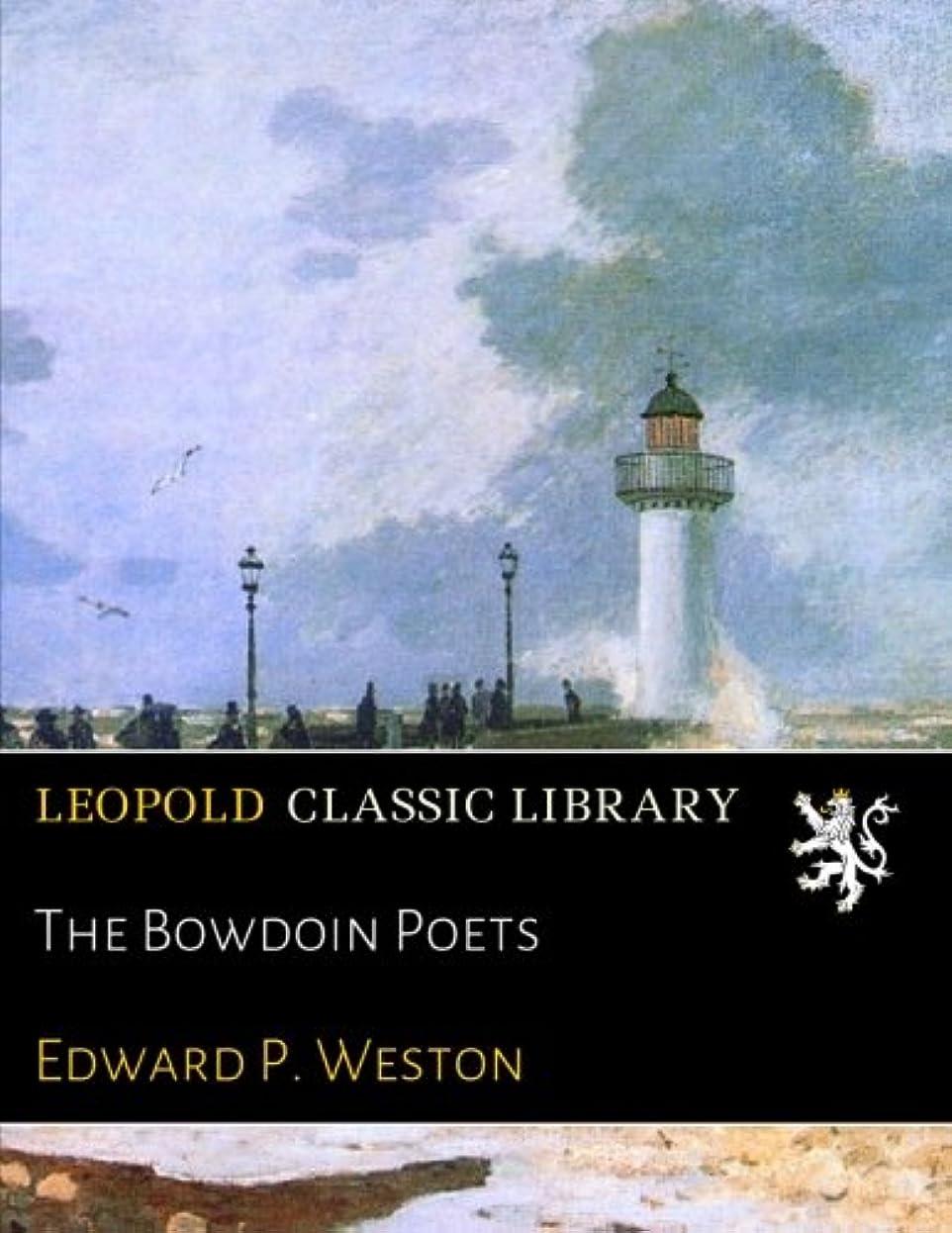 練習に賛成芝生The Bowdoin Poets