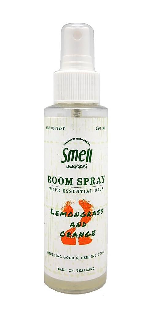 (スメル レモングラス)Smell Lemongrass ルーム スプレー 120ml (レモングラス & オレンジ)