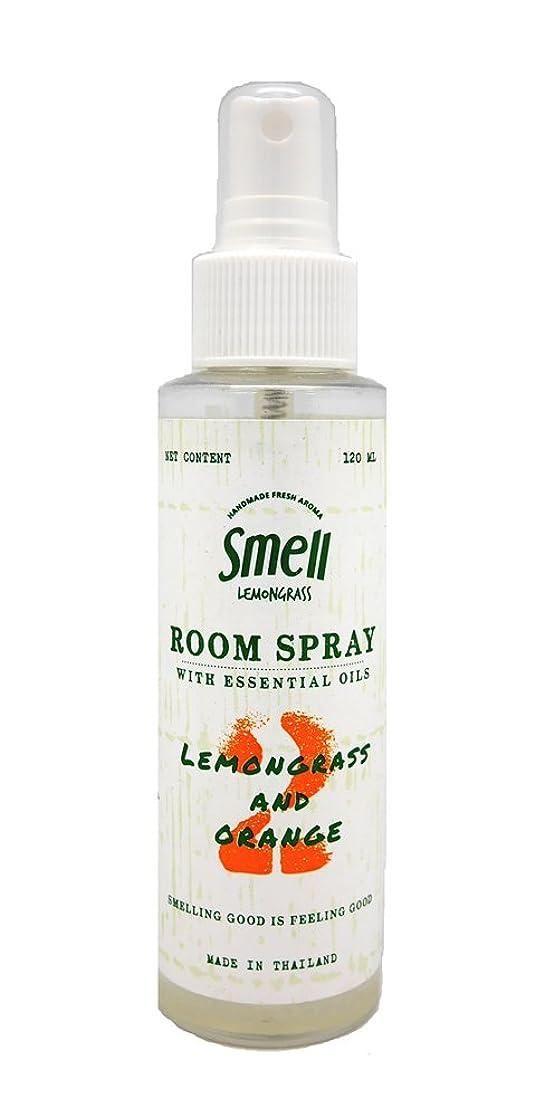 いろいろ模倣仮定する(スメル レモングラス)Smell Lemongrass ルーム スプレー 120ml (レモングラス & オレンジ)