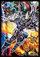 yu-gi-oh Special Duelist Card Protector (Decode Talker Valell Road Dragon Reincarnation Flame Beast Heat Rio / 70 Pieces) Link VRAINS Duelist Set (LVDS)