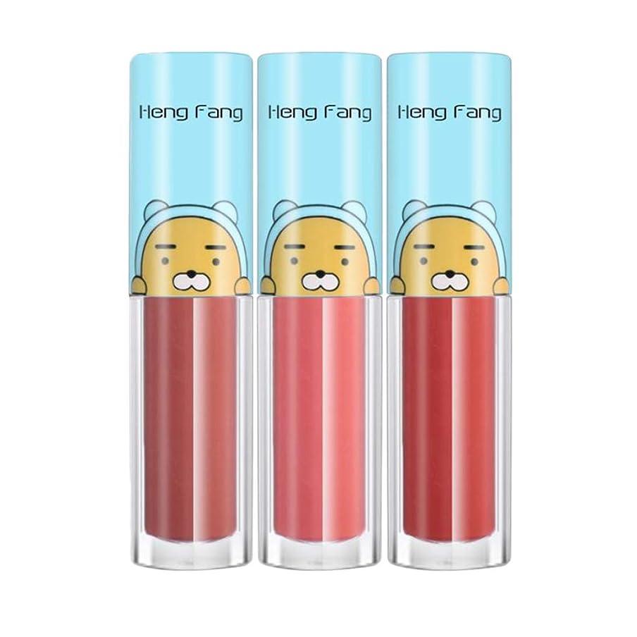 圧縮されたおもしろい療法3本 人気色セット 液体口紅 リップグロス メイクアップ コスメセット 4タイプ選べ - A