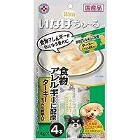 ちゅ~る犬用 食物アレルギーに配慮 ターキー ミックス野菜入り[ちゅーる] 14g×4本