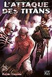 L'Attaque des Titans T28